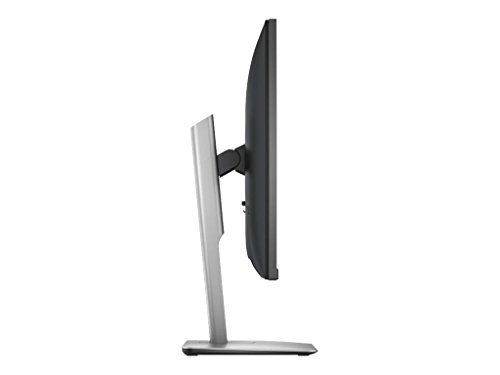 Dell Ultrasharp U2515H – 25″ – Widescreen Monitor - 9